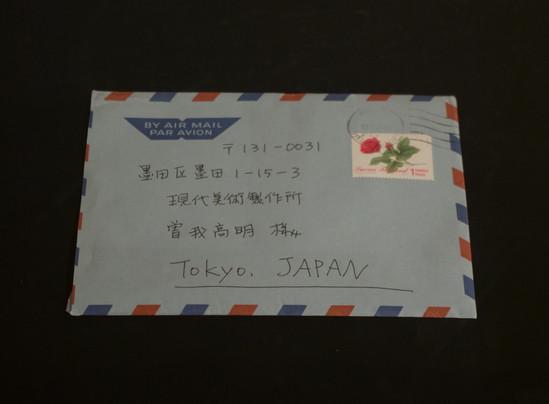 letter5dengon-0186.jpg