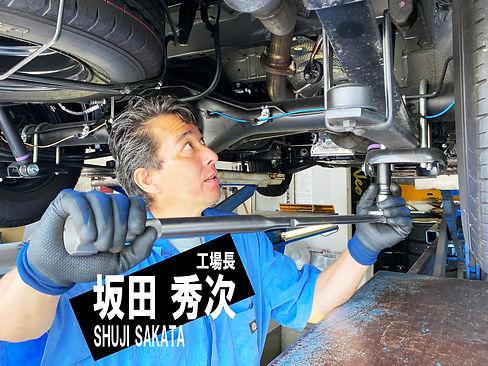 kobacho (2) のコピー.jpg