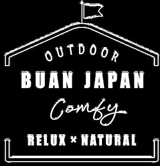 buan_comfy_edited_edited_edited_edited.p