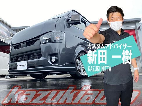 kazuki (2) のコピー.jpg