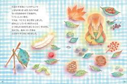 web_yukichan3