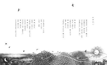 webKonsan3.jpg