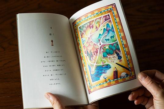 catalogue_chisana6.jpg