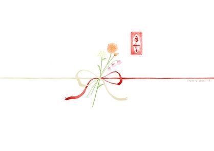 utabananoshi_hana.jpg