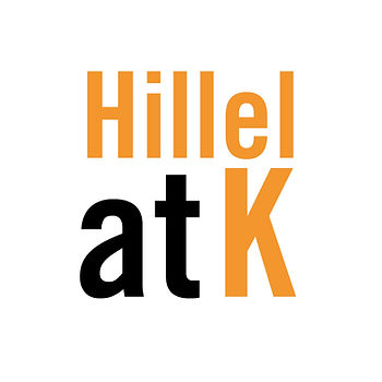 newhillellogos_v3-01.jpg