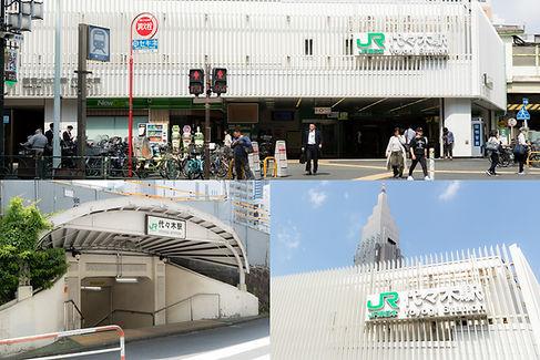 代々木駅.jpg