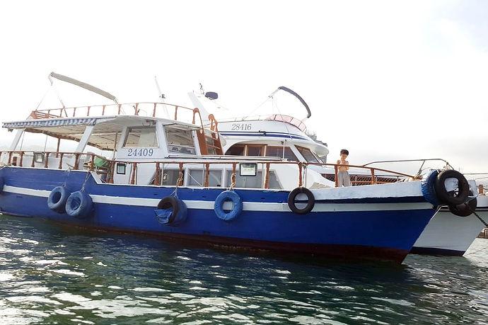 Blue Ship_.jpg