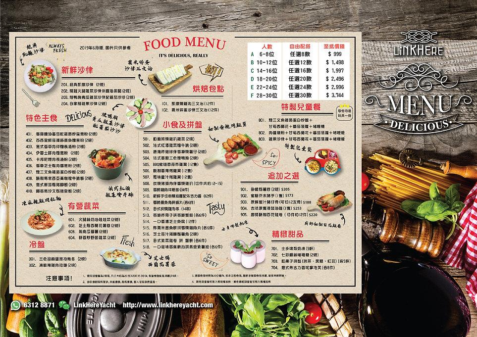 Linkhere-menu-ver02-02.jpg