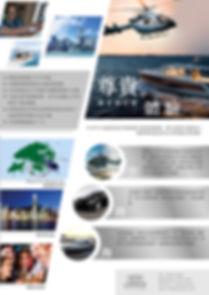 OceanLandSky_leaflet-01.jpg