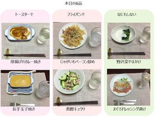 金沢さんの男のつまみワークショップ第1弾   「簡単で美味しいおつまみを6品つくりましょう♪