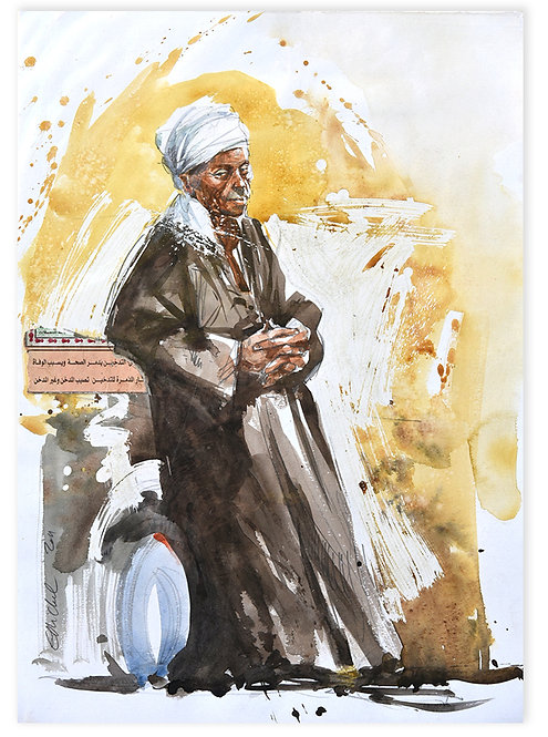 Tunisie, Le ferblantier (46 x 33 cm)