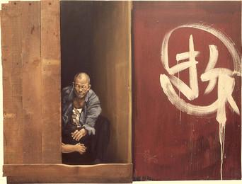 CHINE, Pas de porte