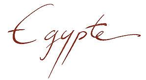 Emmanuel Michel peinture sculpture Egypte