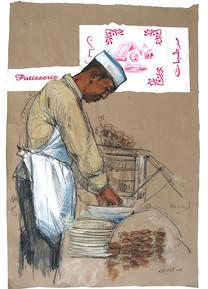 TUNISIE, Patissier