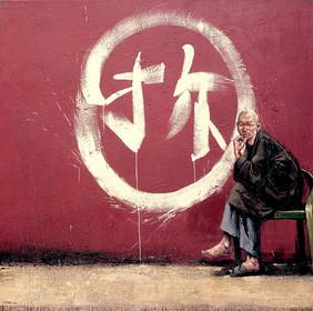 CHINE, Beijing