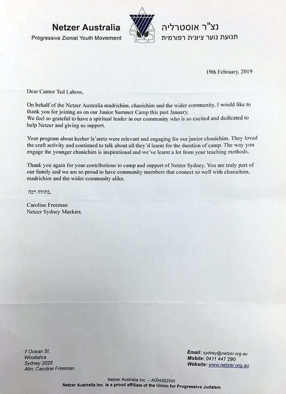 Netzer Letter.jpg