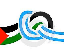 El Congreso Nacional no puede avalar el apartheid contra el pueblo de Palestina
