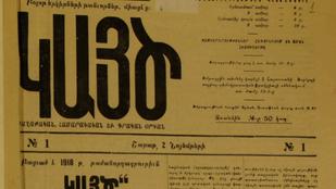 Պատմության հետքեր. դաշնակների կառավարության պատվիրակությունը Բոլիսում