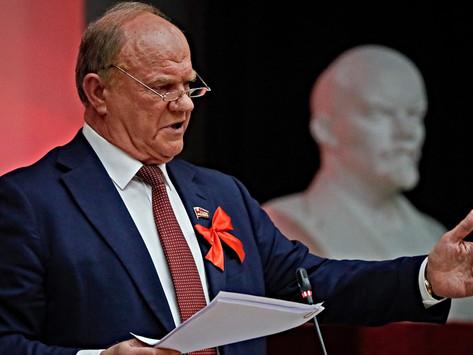 """El líder comunista ruso, Ziuganov, calificó de """"traidor"""" a Gorbachov"""