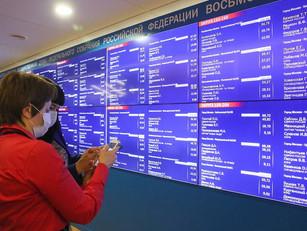 Rusia Unida se quedó con la mayoría parlamentaria