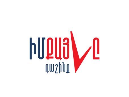 Para el oficialismo armenio no existe la exigencia  de realizar elecciones anticipadas