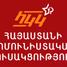 Հայաստանի Կոմունիստական կուսակցության հայտարարությունը