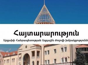 Declaración de la Asamblea Nacional de Artsaj