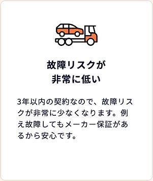 noridoki-point2_01.png