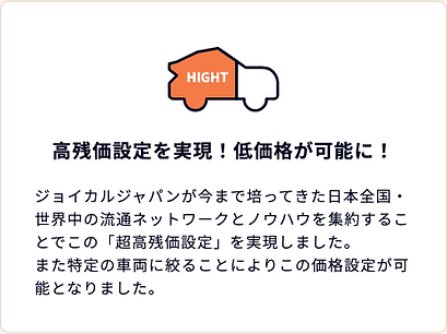 noridoki-point1_01.png