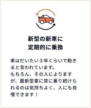noridoki-point2_03.png
