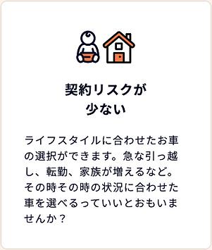 noridoki-point2_02.png