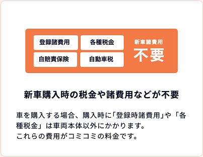 noridoki-point3_01.png