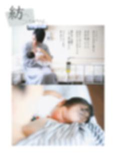 産院フライヤー(ロゴなし).jpg