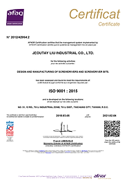 ISO2015年版 2018年0305通過.png