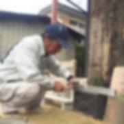 copain de garden コパンデガーデン 福島市 会長
