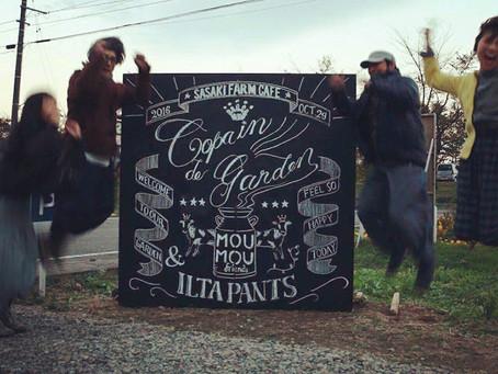 ライヴチョークペイント inささき牧場カフェ