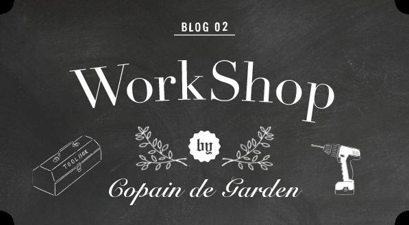 copin de garden コパンデガーデン 福島県 福島市 blog02 workshop
