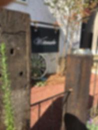 copain de garden コパンデガーデン 福島市 ナチュラル アンティーク 枕木
