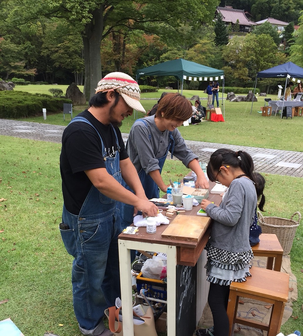 copain-de-garden コパンデガーデン 斎藤 藤井
