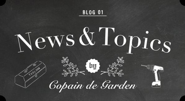 copin de garden コパンデガーデン 福島県 福島市 blog01 news topics