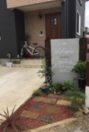 copain de garden コパンデガーデン 福島市 枕木