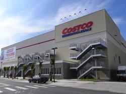 COSTCO新竹店