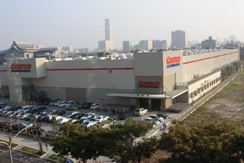 COSTCO北高雄店