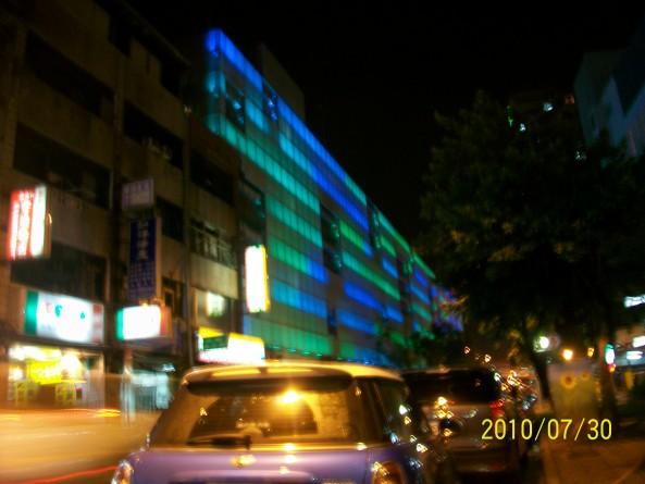 洛陽夜景 (3).JPG