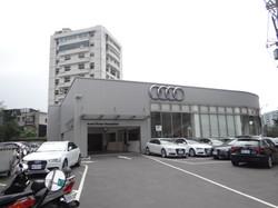 AUDI南港展示中心