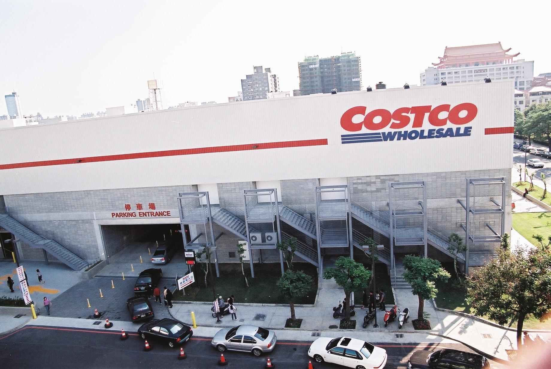 台中COSTCO.JPG