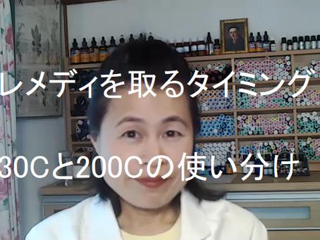 オンライン講座の開設間近!!