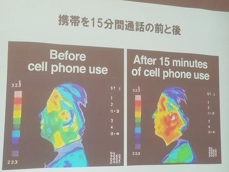 5G、見えない「波」が健康を害する その3