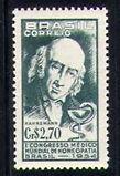 1954年ブラジル第1回世界会議.jpg