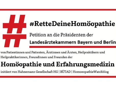 ドイツのホメオパシー事情